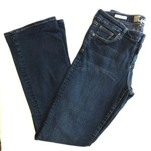 Kut from the Kloth natalie high rise jeans EUC